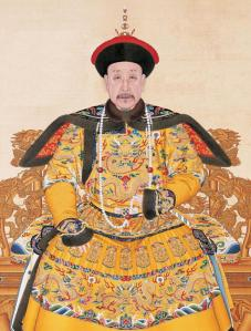 Qianlong_Emperor